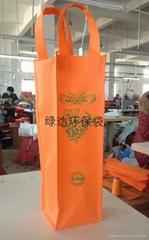 佛山無紡布袋廠家 環保袋定製無紡布袋生產廠家