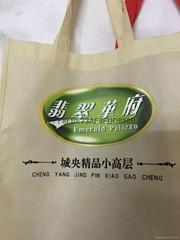 江门环保袋厂家 江门无纺布袋定制无纺布袋生产厂家
