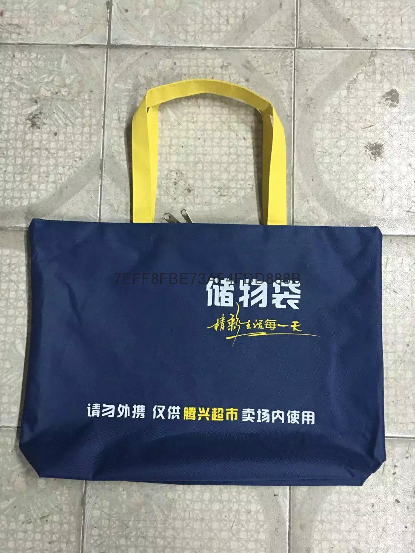 肇慶無紡布袋廠 肇慶無紡布袋定製 肇慶環保袋生產廠家 2
