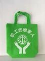 肇慶無紡布袋廠 肇慶無紡布袋定製 肇慶環保袋生產廠家 4