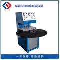 供应多工位转盘式纸卡塑接机 1