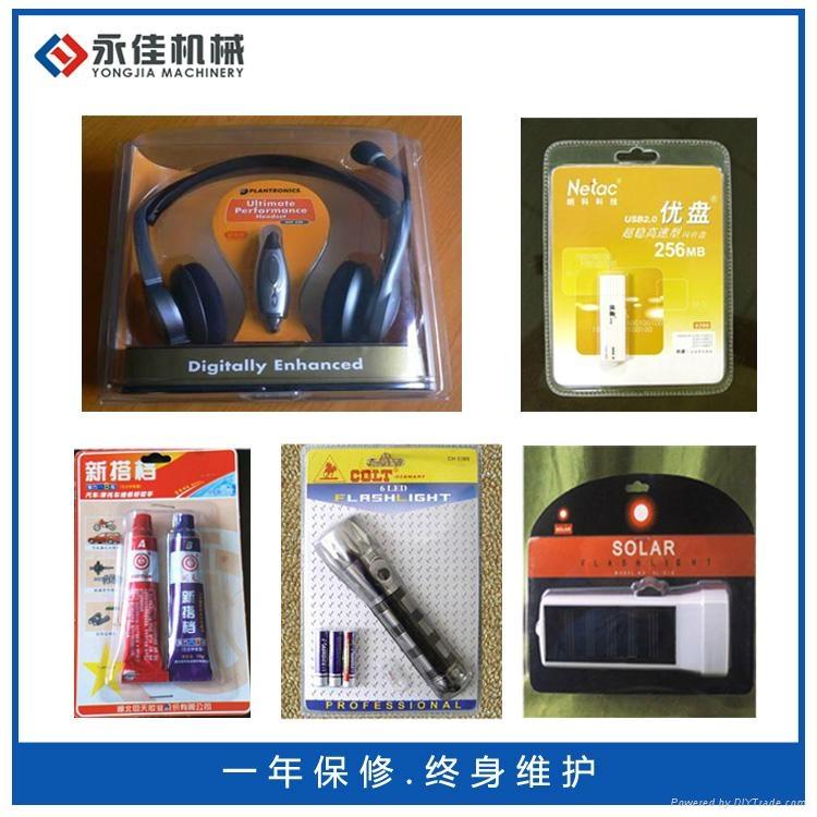 单头高周波自动转盘式吸塑包装高频设备 2