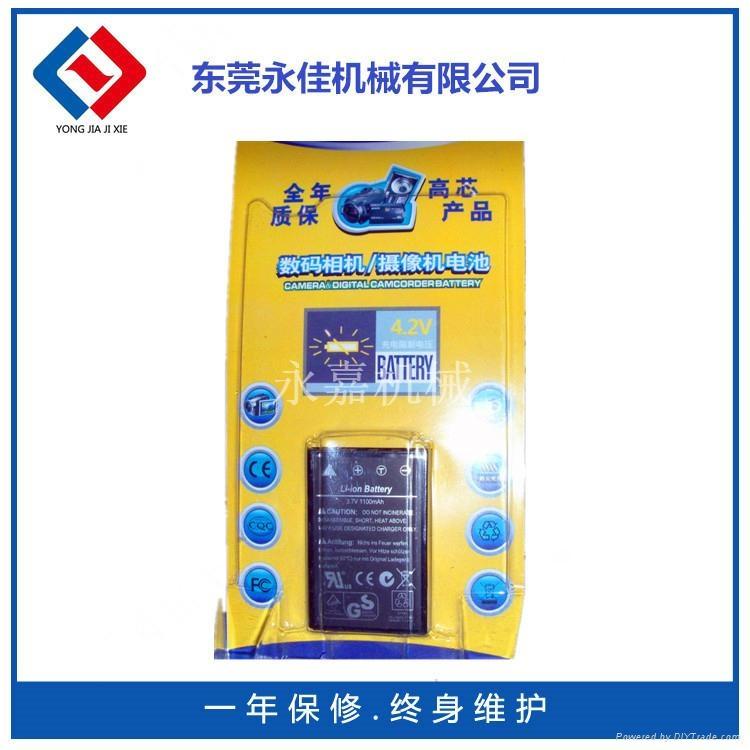 高效转盘式PVC泡壳吸塑包装机 3