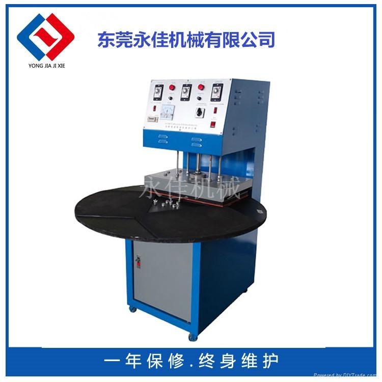 高效转盘式PVC泡壳吸塑包装机 1