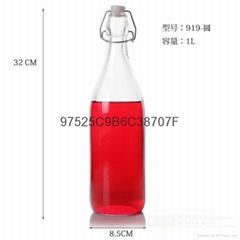 玻璃瓶酒瓶