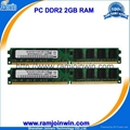 ddr2 pc800 2gb pc2-6400 work with all