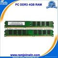 desktop computer memory ram ddr3 4gb