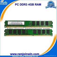 desktop computer memory ram ddr3 4gb dual module