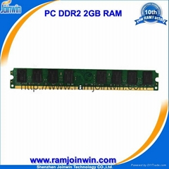 ddr2 ram 667mhz 2gb 128mb*8 for desktop