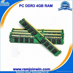 ddr3 memory 1600mhz 4gb with low density