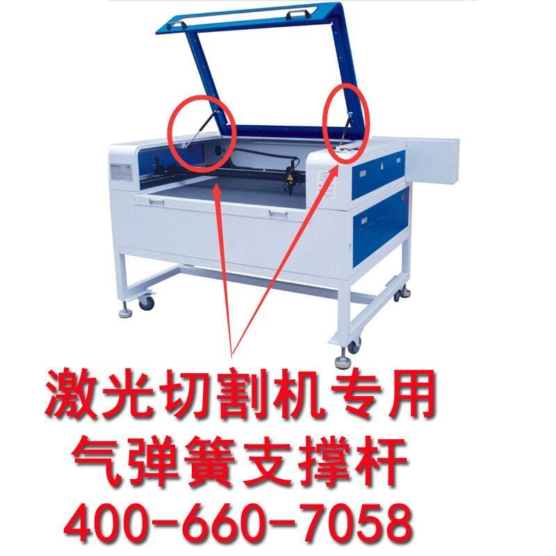 高品质各类激光切割机用气弹簧 2