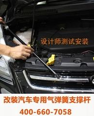 各類汽車改裝專用高品質氣彈簧