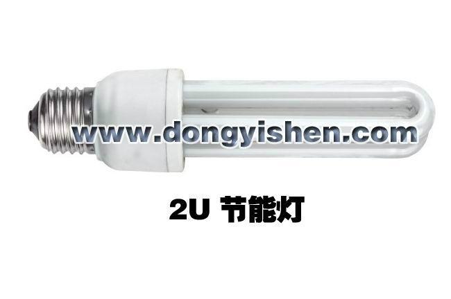 U Shape Energy Saving Lamp 1
