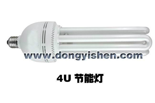 U Shape Energy Saving Lamp 3