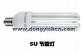 U Shape Energy Saving Lamp 4