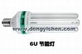 U Shape Energy Saving Lamp 5