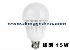 LED Bulb 8W/15W