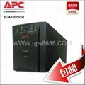 APC電源