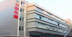 Foshan Shunde Erneng Hardware Electrical Appliance Co., Ltd.