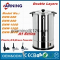 Kitchen Electrical Appliance Double Layers Stainless Steel Electric Water Boiler 2