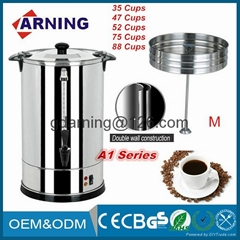 Double Layers American Style Coffee Maker Water Urn Tea Coffee Boiler