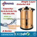 Actual Capacity 15L/18L/24L Manual Water Boiler/ Adjustable Tea Urn/ Home Kettle 1