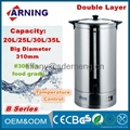 Hot Sale Large Diameter Double Layers Electric Kettle Commercial ...