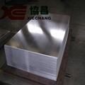 0Cr13Si2軟磁不鏽鋼