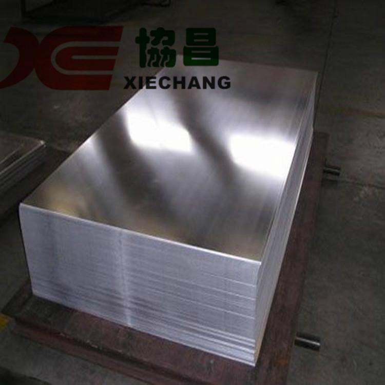 00Cr17Mo2S軟磁不鏽鋼 3