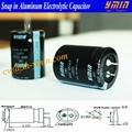 22000uf 63v Capacitor