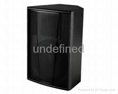 2 Way Professional Sound Speaker