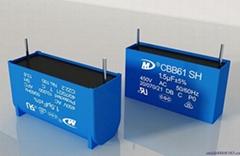 PCB circuit board capacitor