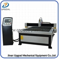 85A Hypertherm Plasma Cutting Machine for Steel Stainless Steel