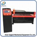 Air Hose Plate Plasma Cutting Machine