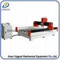 CNC Stone Marble Granite  Engraving Machine 1300*2500mm