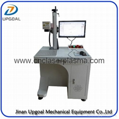 Fiber Laser Marking Machine for Metal Materials Marking 20W