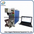 Portable Fiber Laser Marking Machine for