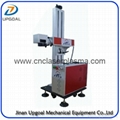 Split Type Steel Stainless Steel Aluminum Fiber Laser Marking Machine