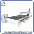 1325 Wood CNC Router with Vacuum Table