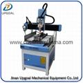 Small 600*600mm CNC Engraving Machine