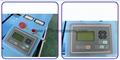 Leetro DSP control panel
