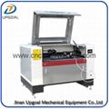 Tass Glass Engraving Machine Co2 Laser Engraving Machine