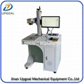 Fast Speed 30W Aluminum Nameplate Marking Machine with 200*200mm Marking Area