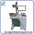 High Efficiency Motor Axis Laser Marking Machine 30W