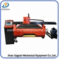 Big 2m*6m CNC Plasma Cutting Drilling Pipe Cutting Machine 200A