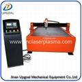 120A CNC Steel Plasma Cutting Machine with STARFIRE Control 1500*3000mm