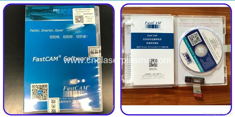 FastCAM nesting software