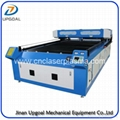 1325 130W Sheet Metal Co2 Laser Cutter