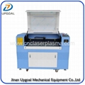 90W Laser Cutter for Cotton Fabric with