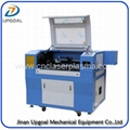 Co2 Laser Festival Card Cutter Machine